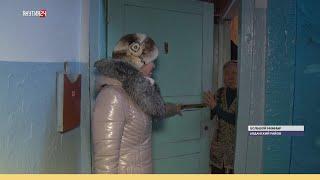 Один день соцработника Алданского района Якутии
