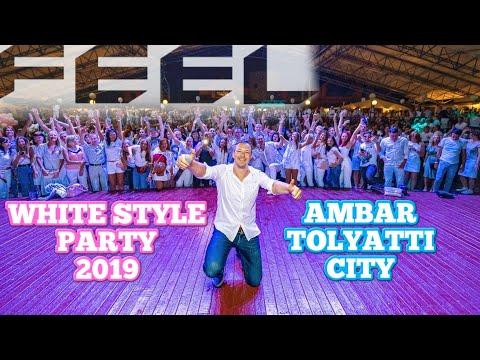DJ FEEL LIVE  @ WHITE STYLE PARTY (TOLYATTI 2019)