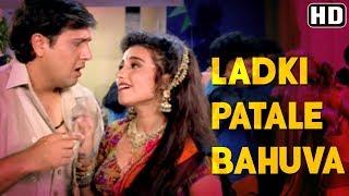 Ladki Patale Babua (HD) - Chhote Sarkar Song - Govinda - Divya Dutta