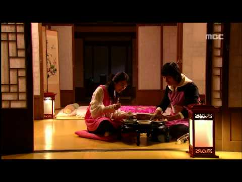 궁 - Princess Hours, 16회, EP16, #02