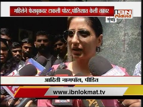 Bol Mumbai Bol - On Safety Issue of Woman in Mumbai