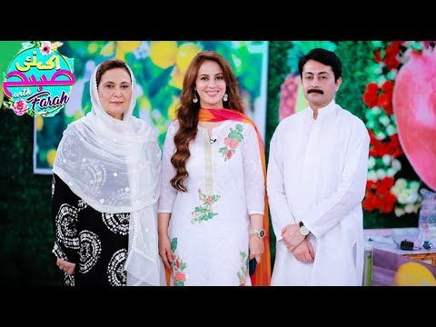 Ek Nayee Subah With Farah - 4 May 2018 - Aplus