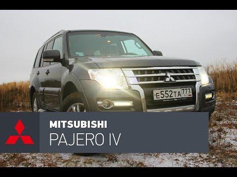 Mitsubishi Pajero IV тест драйв, злее Prado