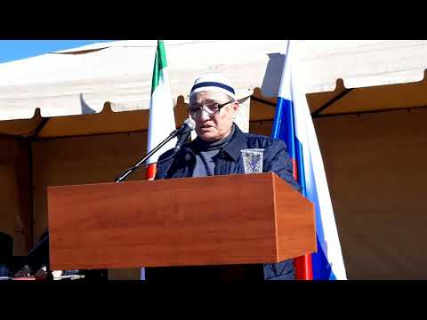 Р. Бузуртанов на Съезде Тейпов Республики Ингушетия
