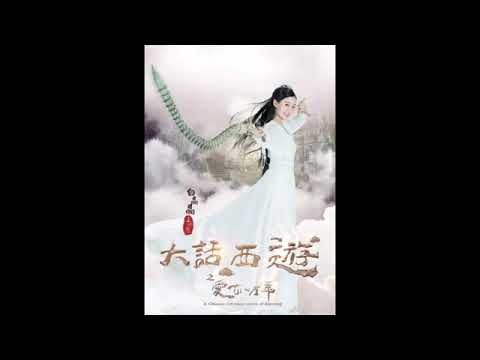 A Chinese Odyssey Love Of Eternity OST 03
