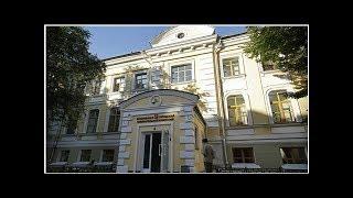 Смотреть видео Ревина сняли с участия в выборах мэра Москвы онлайн