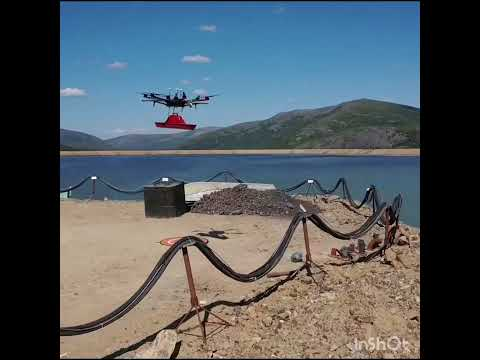 GPR-drone integrated system for bathymetry survey