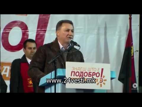 IZJAVA NIKOLA GRUEVSKI NITING 04 12 2016