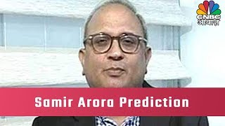 What Samir Arora's Prediction On Lok Sabha Election 2019?