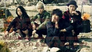 ONE OK ROCK SCAB [カサブタ] WITH LYRICS Mp3