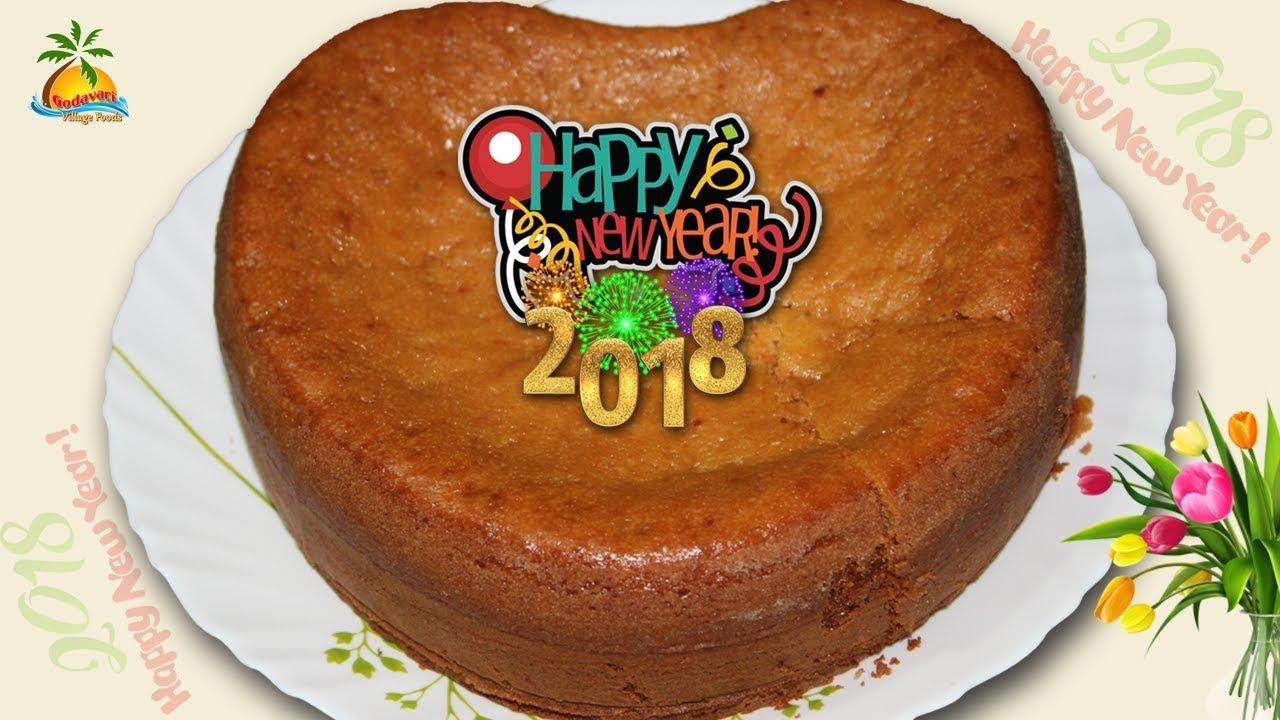Eggless Cake Recipe In Pressure Cooker In Telugu: New Year Special Egg Less Cake Recipe
