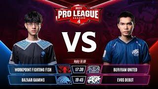 Trực tiếp BZ vs EVOS - Tuần 6 - RPL Thái Lan Mùa 4 - Garena Liên Quân Mobile