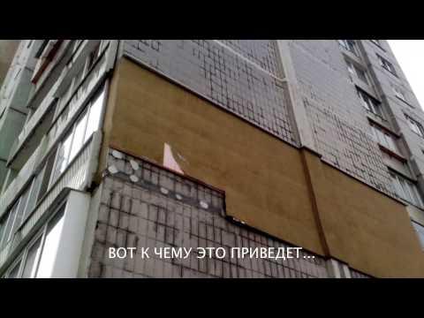Видео Ремонт квартир киев