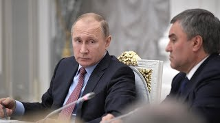 Володин бросил вызов Путину?