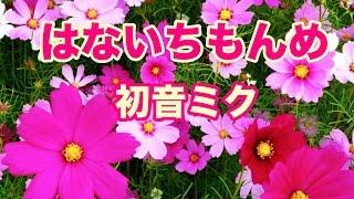ジャパニーズハートミュージックの詳細は→ http://k3fitness.jp/fitness...