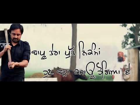 Mithi Jail By Teji Kahlon (LYRICAL VIDEO) for Whatsapp status
