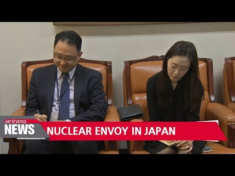 South Korea's nuclear envoy begins 2-day visit to Japan