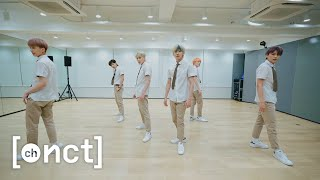 NCT DREAM 엔시티 드림 'BOOM' Dance Practice (school uniform ver.)