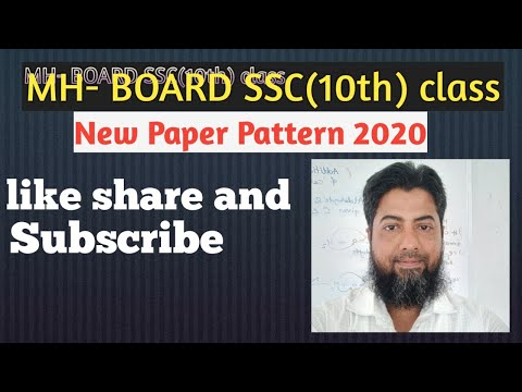 MH- BOARD SSC(10th) New Paper Pattern 2020