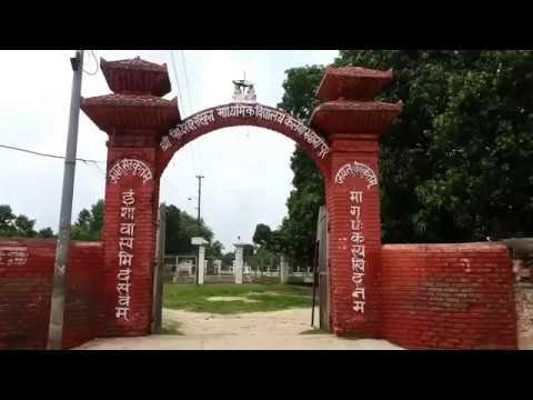 सिद्धेश्वर संस्कृत विद्यालय कलैया