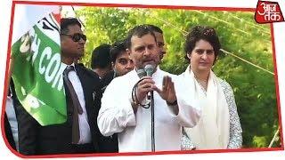 क्या Priyanka Gandhi, Modi के खिलाफ चुनाव लड़ेंगी? देखिए Dangal Rohit Sardana के साथ