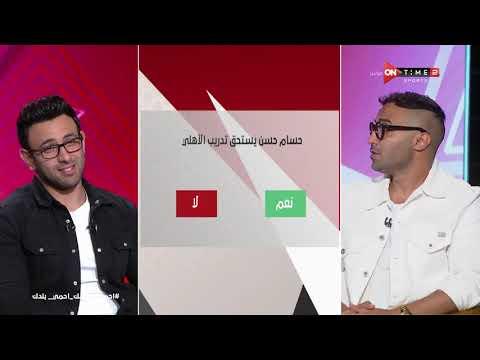 جمهور التالتة - شوف الفنان أحمد فهمي جاوب إزاي على أسئلة ابراهيم فايق  في (فقرة السبورة)