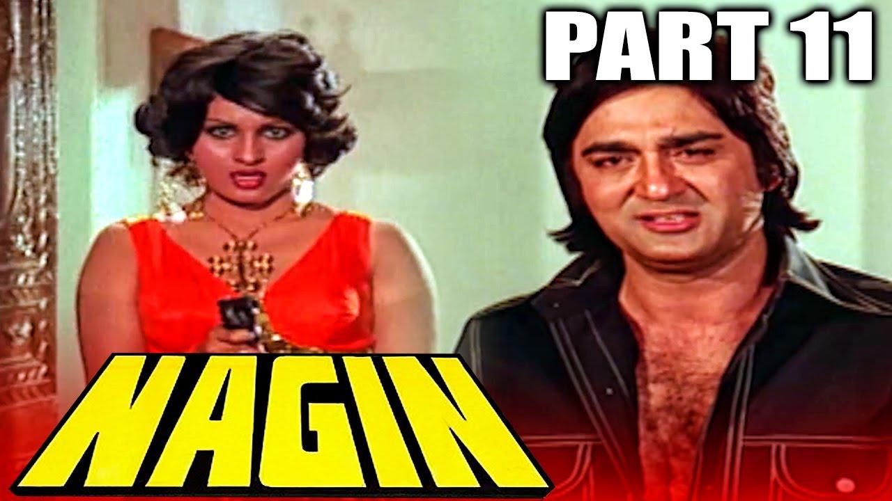 Nagin (1976) Part 11 Superhit Horror Movie | Sunil Dutt, Reena Roy, Jeetendra, Mumtaz, Rekha