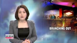 DAY BREAK China slams Abe's Yasukuni visit, U.S. says it's disappointed