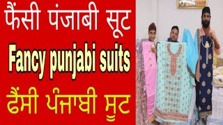 Manufacturer of fancy punjabi ladies suits, printed & hand work. Only wholesale Ludhiana