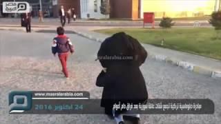 مصر العربية   مبادرة دبلوماسية تركية تجمع شتات عائلة سورية بعد فراق دام أعوام