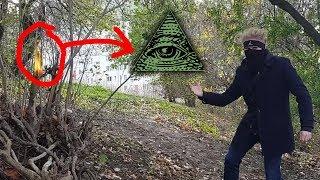 Wasze ofiary dla Lidera Illuminati! | Konfyrm