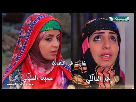 حاوي لاوي 2 - الحلقة الثامنة والعشرين 28 والأخيرة