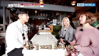 Sunny & Hyoyeon pick a tour guide of their age!... He's so charming♥[Battle Trip/2017.10.29] - Stafaband