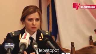 Прокурор Крыма снялась в клипе Няш Мяш