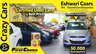 Certified Cars   Used Cars Less KMS Driven   Best Price   Eshwari Caars   First Choice   Crazy Cars