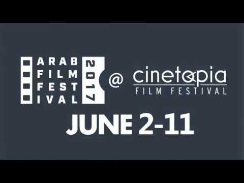 2017 Arab Film Festival Promo