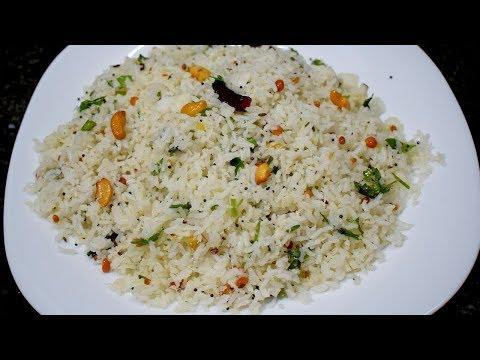 தேங்காய்-சாதம்-மிக-சுவையாக-செய்வது-எப்படி-|-coconut-rice