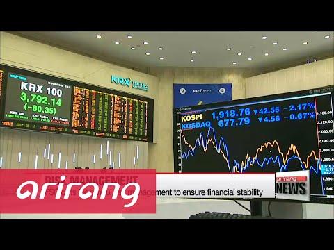 S. Korea's financial regulator calls for risk management to ensure financial stability