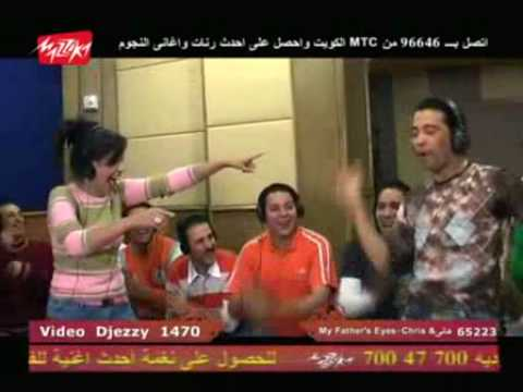 el hantour mp3