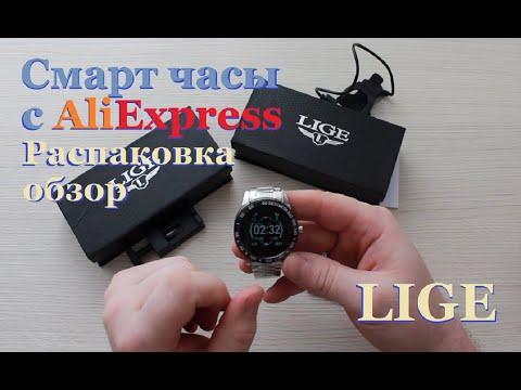 Смарт-часы LIGE с