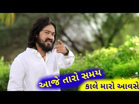 New Gujarati Lyrics Whatsapp Status | New Vijay Suvada Lyrics WhatsApp Status | Gujarati Status