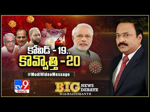 Big News Big Debate : PM Modi's Message To Fight Corona - Rajinikanth TV9