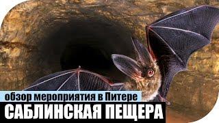 видео Водоспад Пробій на околицях Яремче - Бурхливий та екстремальний | Україна вражає