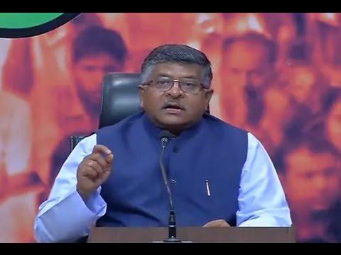 Ravi Shankar Prasad slams Arvind Kejriwal in press conference on Surgical strikes | वनइंडिया हिन्दी