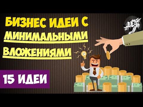 Бесплатные объявления как на Из рук в руки и Авито Москва