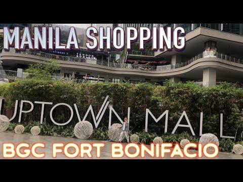 Uptown mall BGC Fort Bonifacio Global city Manila Philippines