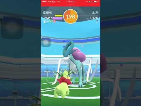 【Pokemon Go】團體戰集22 (寶可夢過時?!讓大家看看中壢藝術館有多少人在打水君)