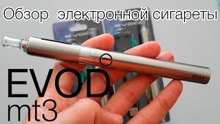 электронная сигарета EVOD mt3 1100 mAh - электронный кальян с aliexpress.com - Обзор и тест