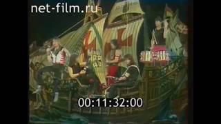 Ария - Позади Америка (Клип)