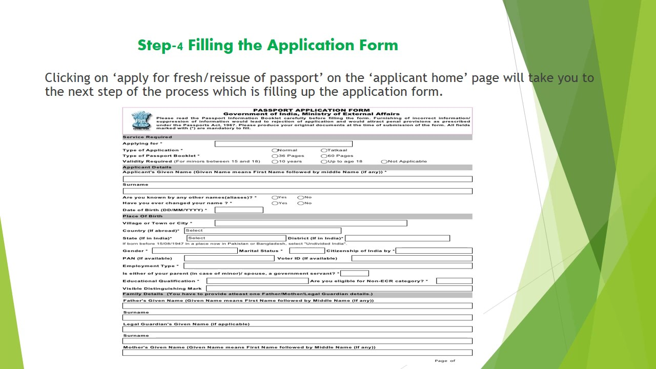 Passport application form online registration 2016 youtube passport application form online registration 2016 falaconquin